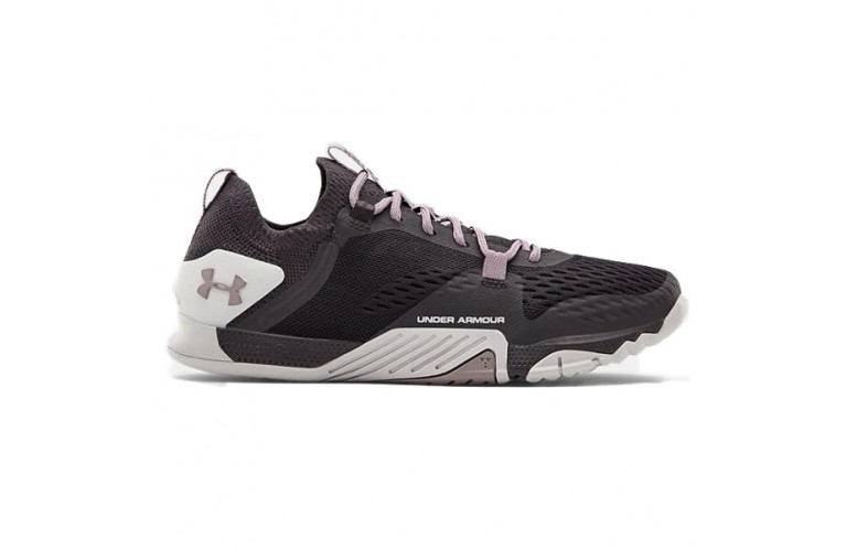 UNDER ARMOUR TRIBASE REIGN 2 SCARPA...