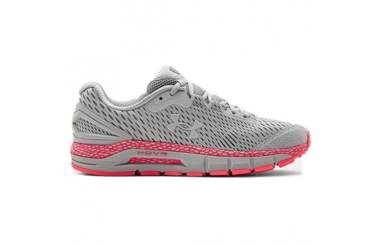 UNDER ARMOUR HOVR GUARDIAN 2 SCARPA...